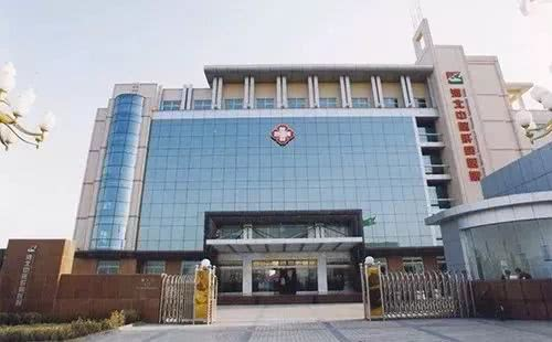 河北中医肝病医院:7月28日世界肝炎日,四重大礼等你来!