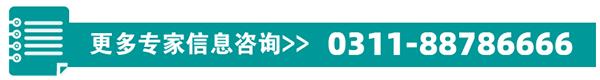 河北中医肝病医院专家咨询.jpg