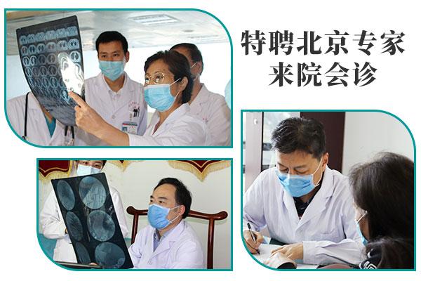 【通知】河北中医肝病医院特聘李筠教授