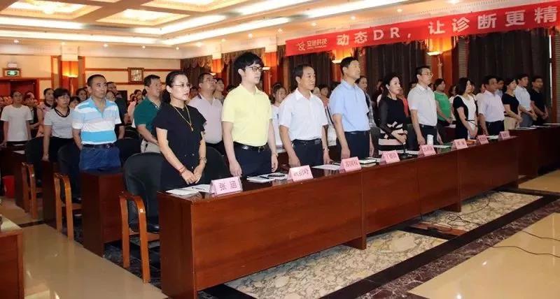 河北中医肝病医院召开创建服务型医院动员部署大会