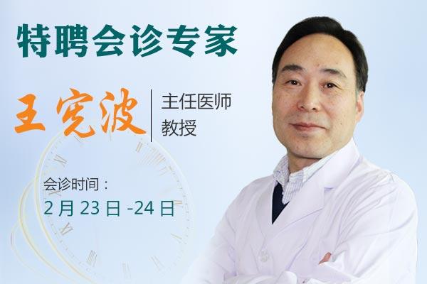【肝病患者福利】河北中医肝病医院特聘