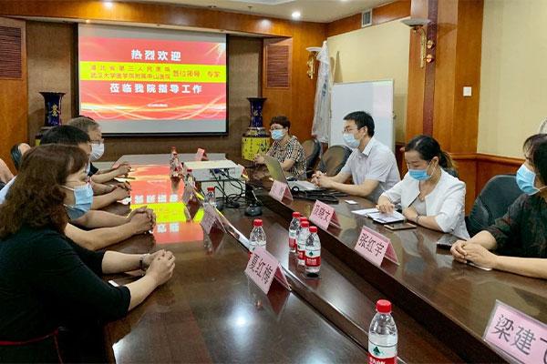 湖北省第三人民医院院领导来河北